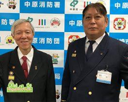 「平成31年中原地区消防出初式開催」のお知らせ