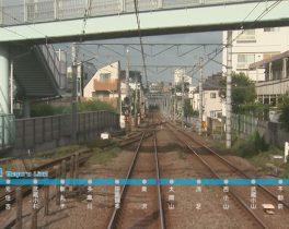 目黒線・各駅停車  奥沢~西小山 12/31~放送内容