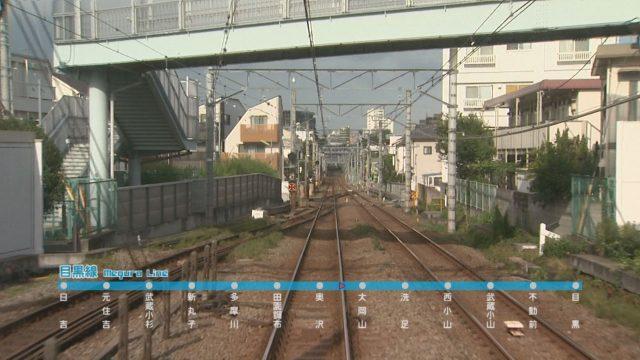 GO!GO!東急線1231