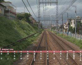 池上線・各駅停車 千鳥町~雪が谷大塚 2/25~放送内容
