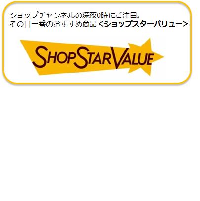 の 今日 ショップ 表 チャンネル 番組