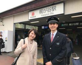 3/23 サタデーイッツコム放送予定