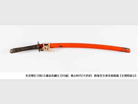 日本刀の備前刀