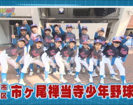 5月は上茶谷大河選手&楠本泰史 選手が登場!