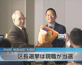 区長選挙は現職が当選ほか4/22放送内容(11ch)