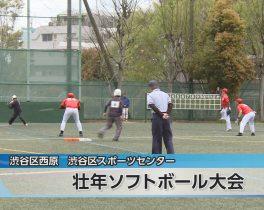 壮年ソフトボール大会4/23放送内容(11ch)