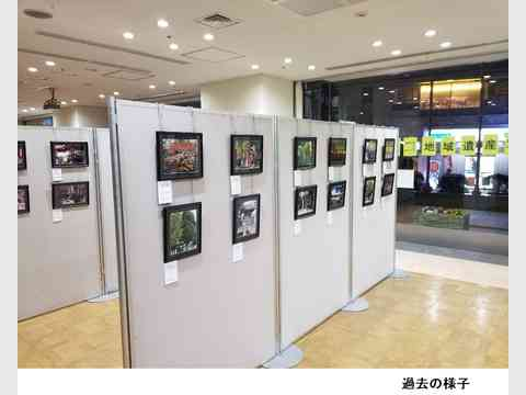 大田地域遺産写真展