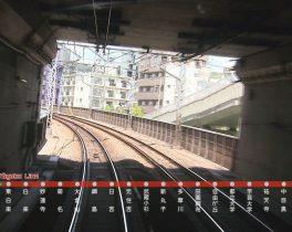 東横線・特急 横浜~菊名 5/6~放送内容