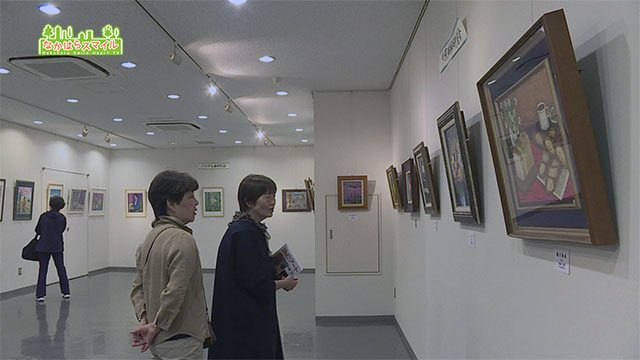 中原市民館 サークル祭