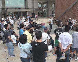 Kawasaki Street Music Battle! ~ファーストステージ vol.1~