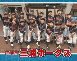 6月は藤岡好明選手&伊藤光選手が登場!
