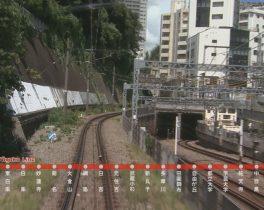 東横線・特急 中目黒~渋谷 6/3~放送内容