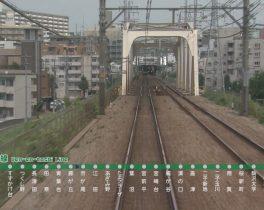 田園都市線・急行 長津田~ あざみ野 7/8~放送内容