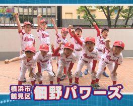 7月は石田健大選手&山崎康晃選手が登場!