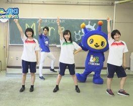 7月はこれが青春!コムゾーダンス!【元石川高等学校 more.編】