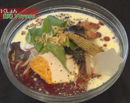 大田区の「暑い日にピッタリ!こだわりの冷たい麺」 おみせれくしょん 8月の放送