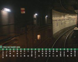 田園都市線・急行 三軒茶屋~渋谷 8/5~放送内容