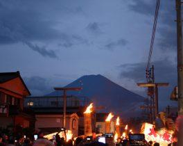 日本三奇祭「吉田の火祭り」