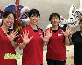 「体育の日記念事業」開催のお知らせ!