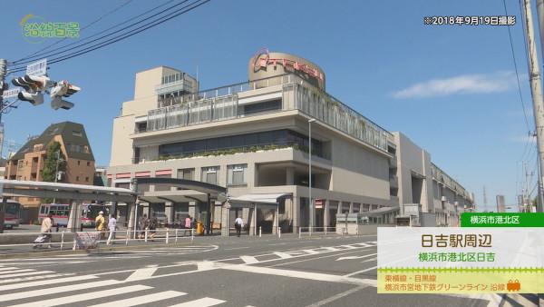 0909_沿線百景