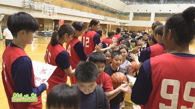 富士通レッドウェーブ バスケットボール教室