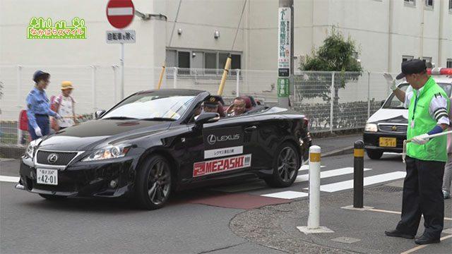 夏の交通事故防止運動キャンペーン