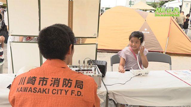 中原区総合防災訓練