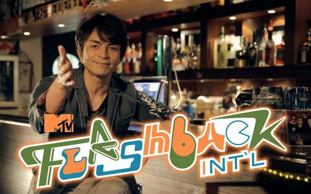 Flashback Int'l keyvisual