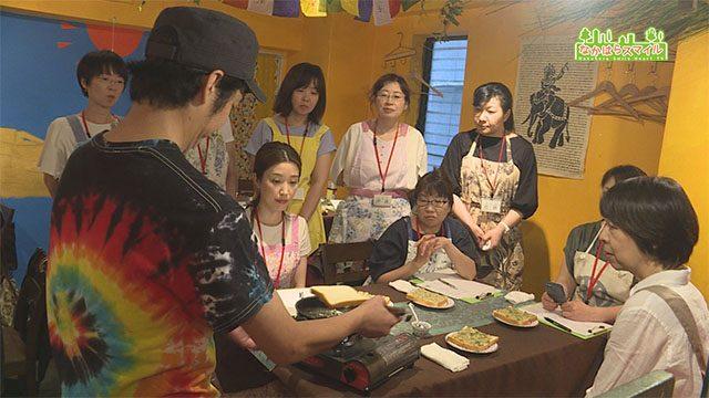地域の店に学ぶ「タイ料理教室」