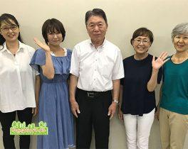 「第30回 中原区青少年吹奏楽コンサート」開催のお知らせ