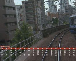 東横線・各駅停車 妙蓮寺~横浜 10/21~放送内容