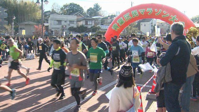 青葉区マラソン大会昨年写真①