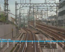 目黒線・各駅停車 西小山~奥沢 11/4~放送内容