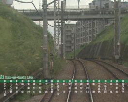 田園都市線・各駅停車 たまプラーザ~市が尾 12/30~放送内容