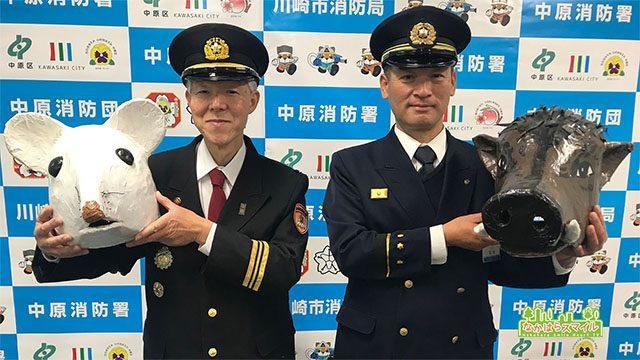 中原区消防出初式2020a