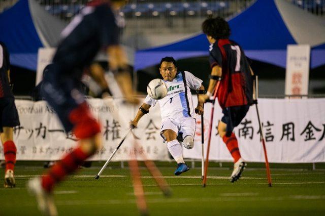第9回日本アンプティサッカー選手権大会2019 リサイズ2