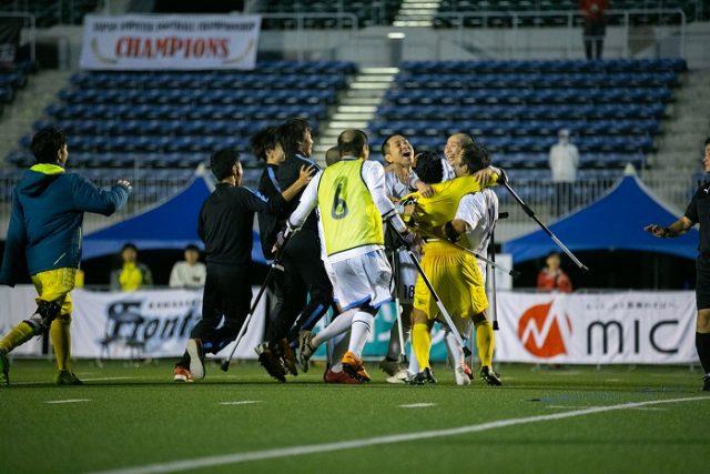 第9回日本アンプティサッカー選手権大会2019 リサイズ1