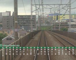 田園都市線・各駅停車 すずかけ台~中央林間 1/20~放送内容