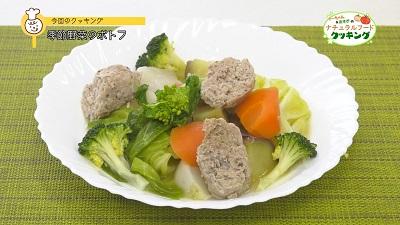 #53_季節野菜のポトフ