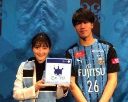 200124_3_神谷凱士選手