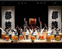 第24回都筑区民文化祭