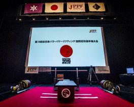 【生中継】第20回 全日本パラ・パワーリフティング 国際招待選手権大会