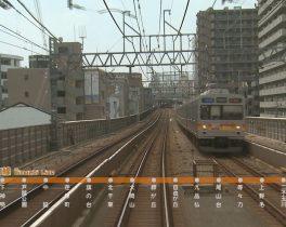 大井町線・各駅停車 等々力~溝の口 2/24~放送内容