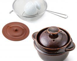 <プレゼント>クリヤマ レンジで簡単 調理も出来る玄米炊飯セット