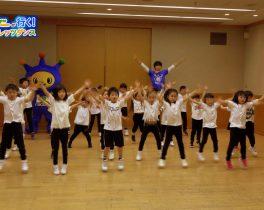 2月はキッズとダンス!ダンス!コムゾーダンス!【LKIDS DANCE CLUB】
