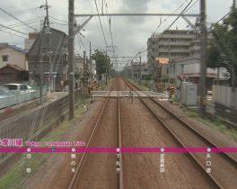 東急多摩川線・各駅停車 多摩川~下丸子 4/6~放送内容