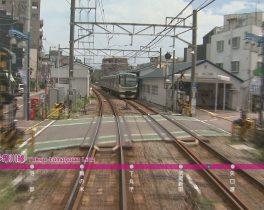 東急多摩川線・各駅停車 下丸子~蒲田 5/18~放送内容