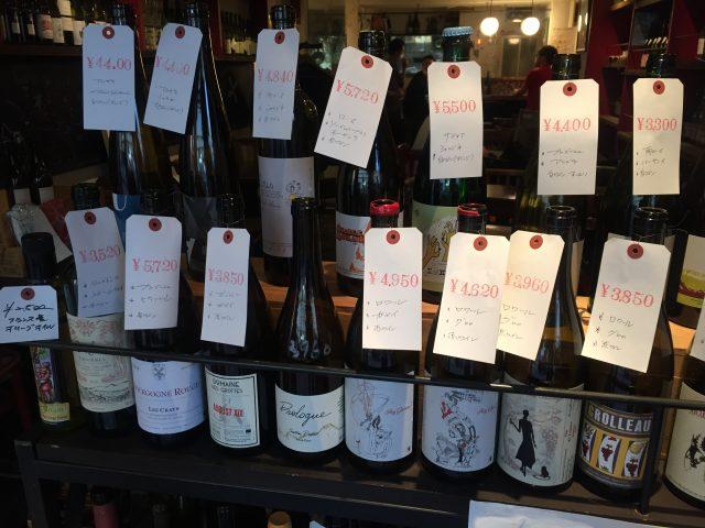 ワイン一覧2