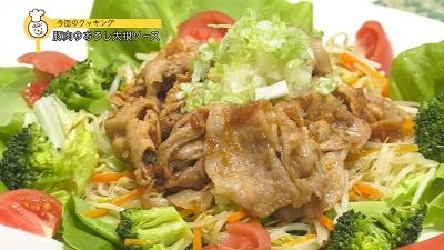 #88_豚肉のおろし大根ソース