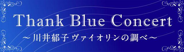 Logo_fix_0616b
